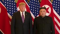 트럼프·김정은, 하노이서 역사적 첫 만남