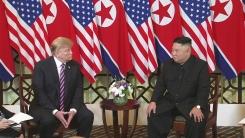 북미 정상, 오늘 단독·확대회담 이어 합의문 서명