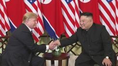 하노이 선언, 비핵화 로드맵 담을까?