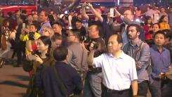 하노이 시민도 뜨거운 관심...길목마다 북적