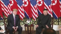 북미 정상, 오늘 5시간 회동...회담·업무오찬 후 합의문 서명