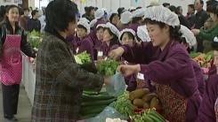 대북제재, 북한 경제는?...남북경협 '분수령'