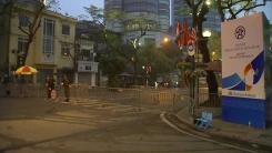 '하노이 핵 담판' 아침...회담장 출발 앞둔 김정은 위원장
