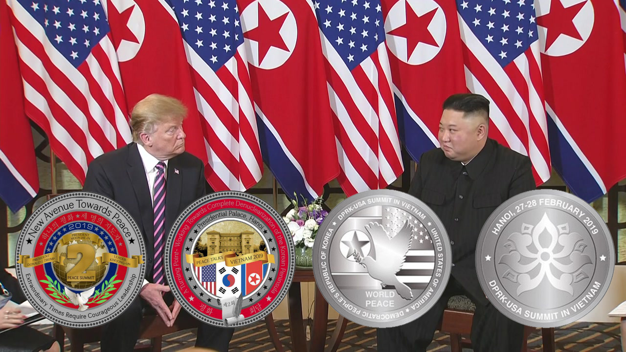 백악관·베트남, 북미정상회담 기념주화 발행... '없어서 못 구해'