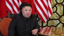 """[속보] 김정은 """"이틀째 훌륭한 대화...좋은 결과 나오도록 노력"""""""