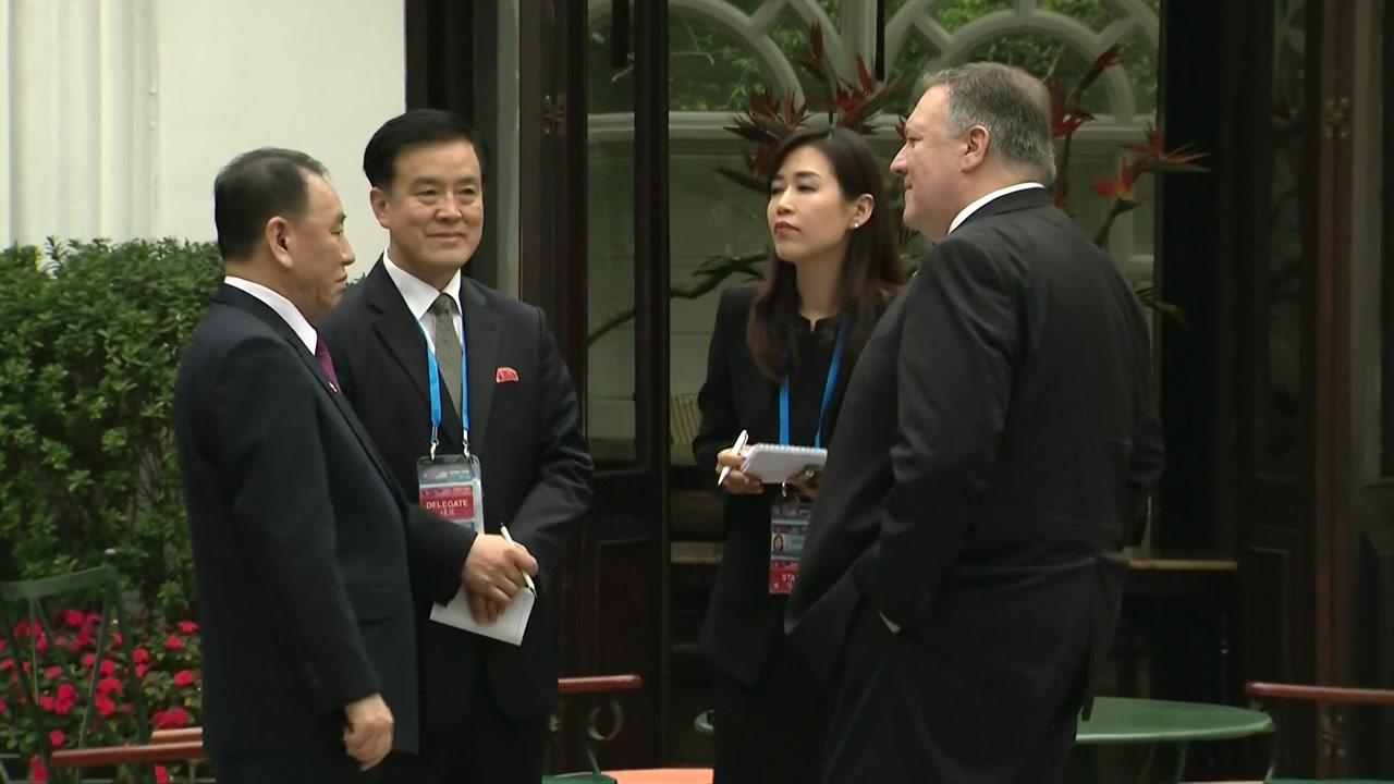 [북미정상회담 현장영상] 폼페이오·김영철 회담장 밖 담소
