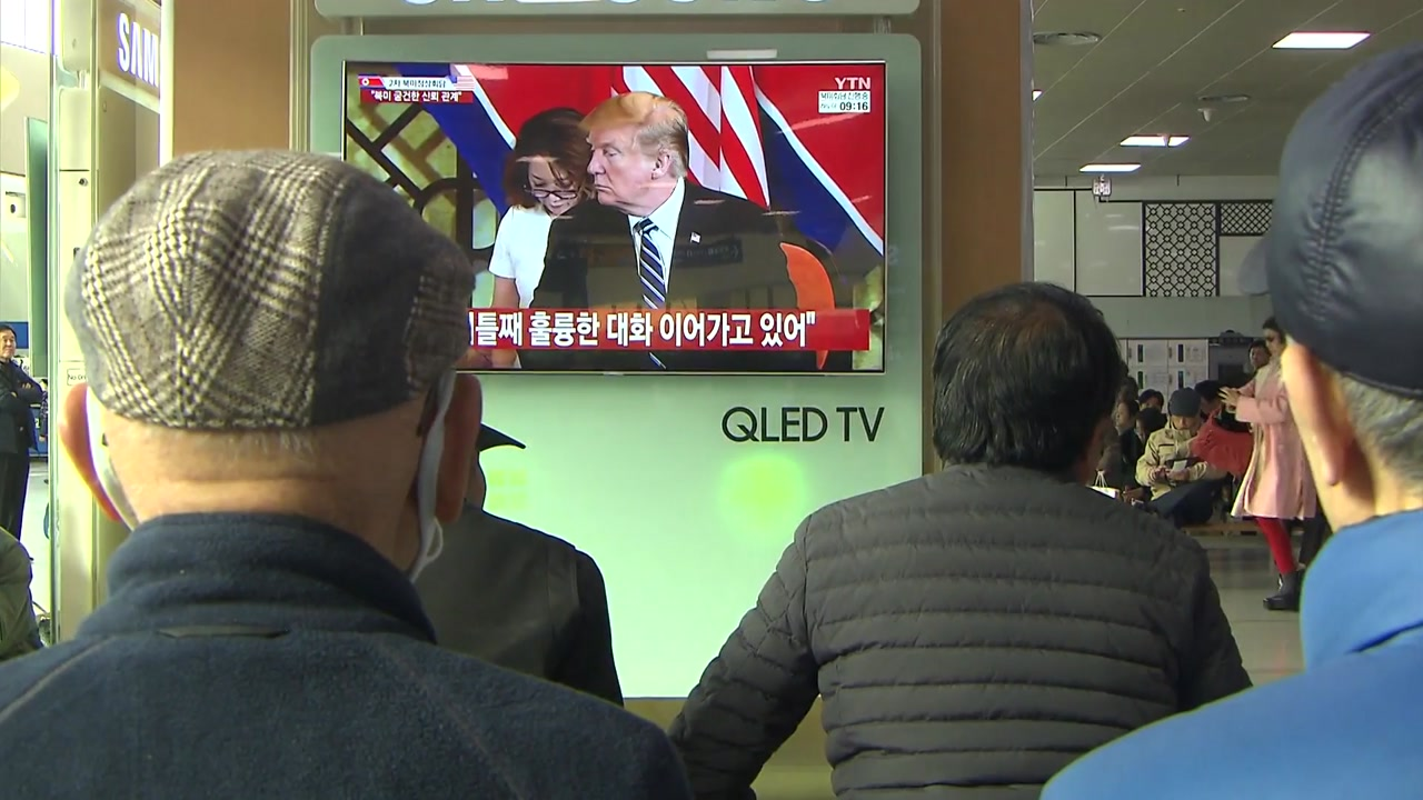 """""""코앞에 다가온 평화""""...북미정상회담 기대"""