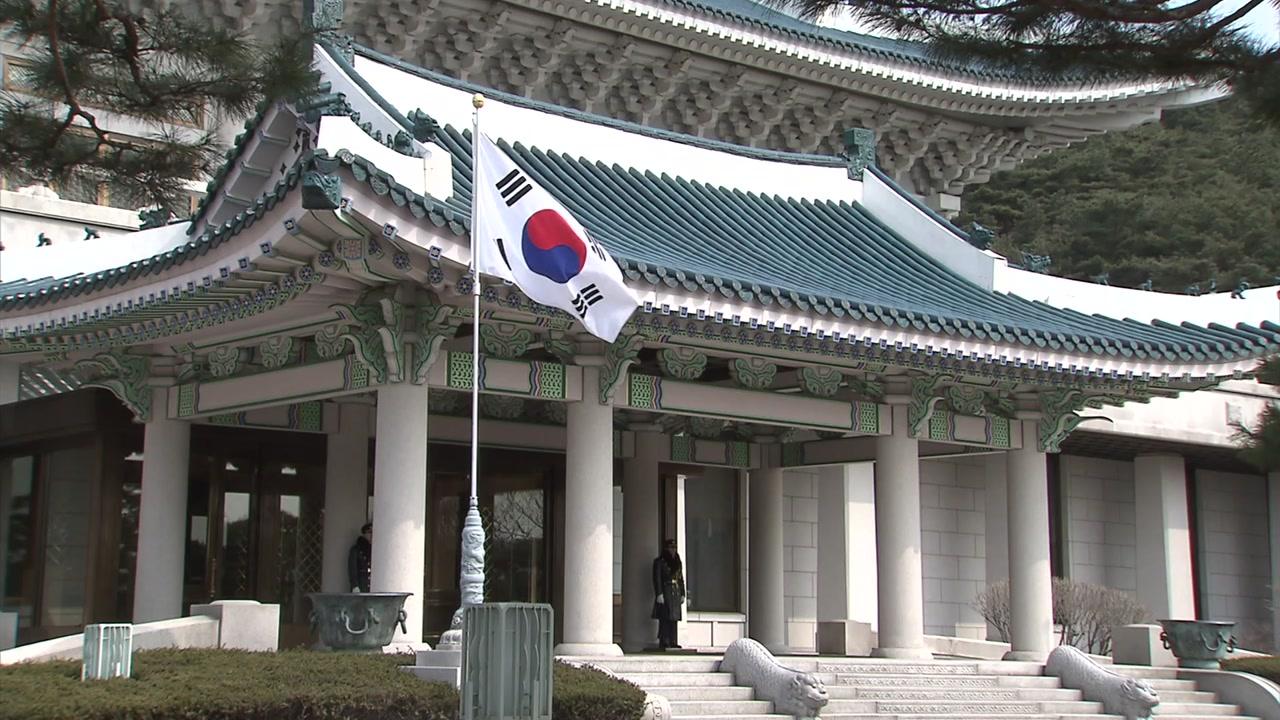 """'하노이 선언 무산' 정치권 """"안타까움·실망"""""""