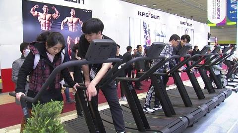 국제스포츠레저산업전, 코엑스에서 개막