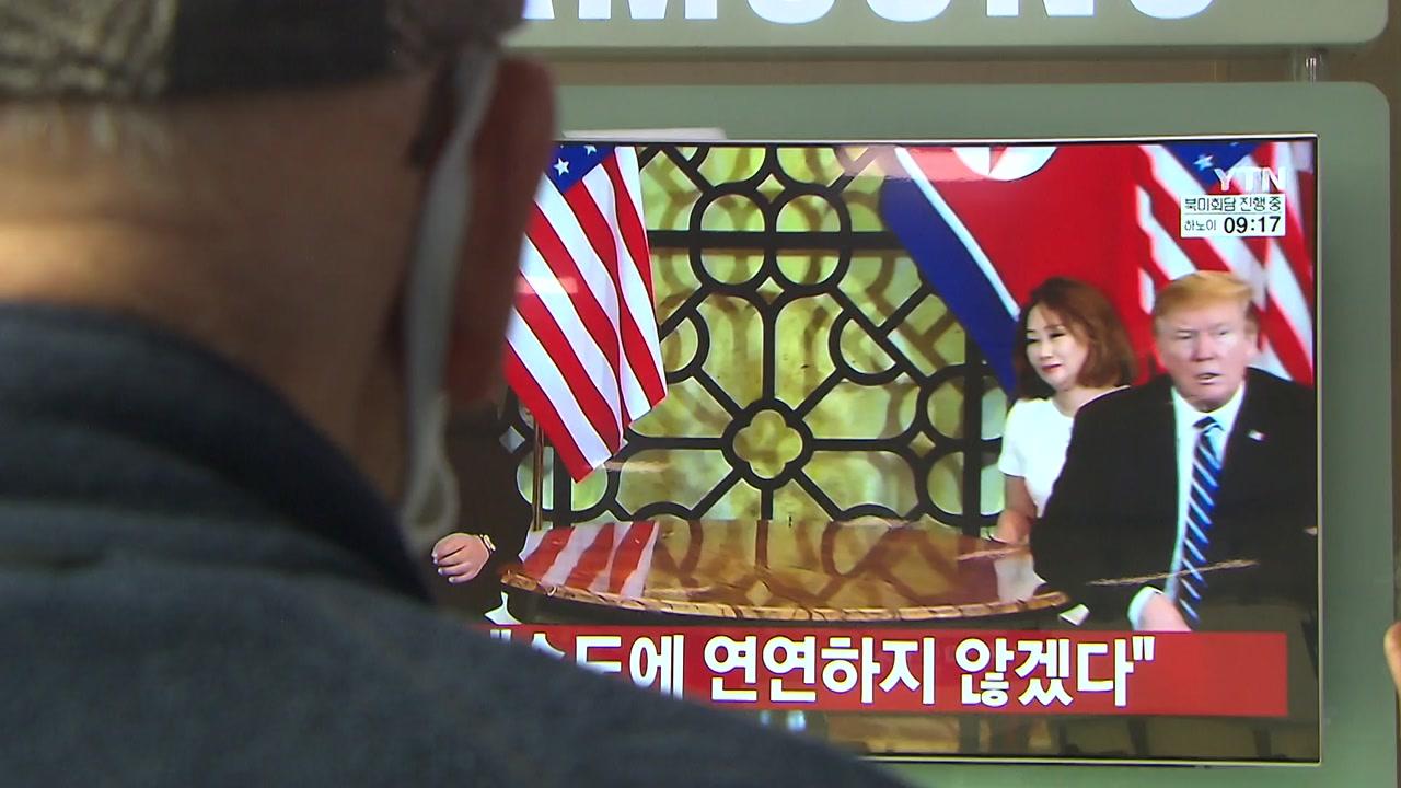 """회담 결렬에 허탈...""""평화 노력 계속되길"""""""