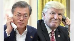 """한미 정상 통화...트럼프 """"문 대통령이 김정은과 대화해 달라"""""""