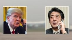 """아베 """"트럼프가 납치문제 2번 언급했다고 말해"""""""