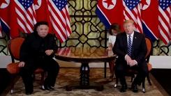 """트럼프 """"속도 중요하지 않아""""...김정은 """"좋은 결과 생길 것"""""""