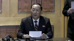 """北 리용호 """"美, 영변 핵 시설 폐기 外 더 큰 것 요구"""""""