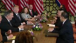 北美 '하노이 선언' 불발...비핵화 협상 중대 기로