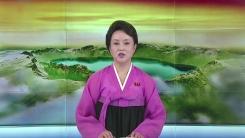 """""""생산적 대화 이어가기로""""...결렬·무산 빠진 北 보도"""