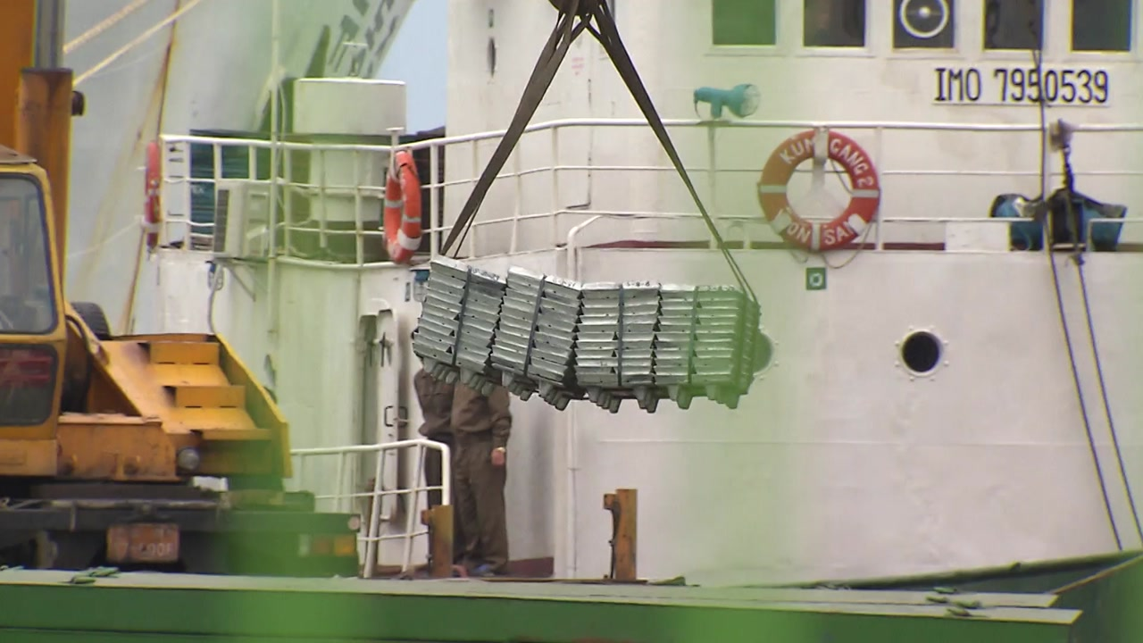 '北 해제 요구 5건'...韓 광물·수산물 수입 영향있나?