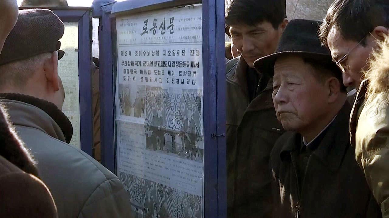 北 노동신문, 3일 연속 베트남 알리기 나서
