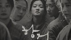 '항거:유관순 이야기', 삼일절 26만 명 동원…박스오피스 1위