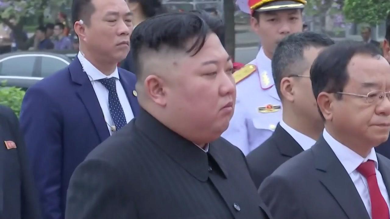 김정은 오늘 평양으로...북미 협상 진실게임