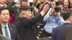김정은, 베트남 일정 마치고 귀국길 올라