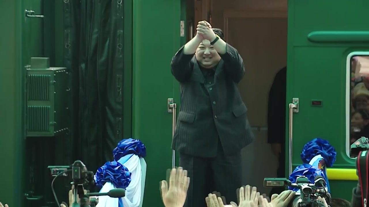 김정은 전용 열차, 중국 진입...곧바로 평양 향할 가능성