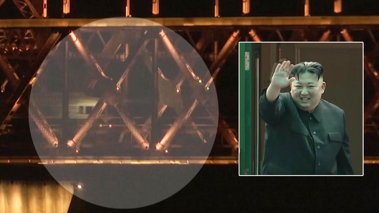 '귀국길' 김정은 열차, 中 진입해 이동 중...평양 직행 가능성