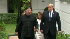 협상 이끈 '노딜 회담'...레이캬비크 회담 주목