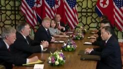 북미 회담 장외 공방...한반도 정세 안갯속
