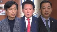 """""""유치원 대란 우려"""" 정치권 해법은 제각각"""