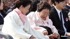 이용수 할머니, 김정숙 여사에 가락지 선물
