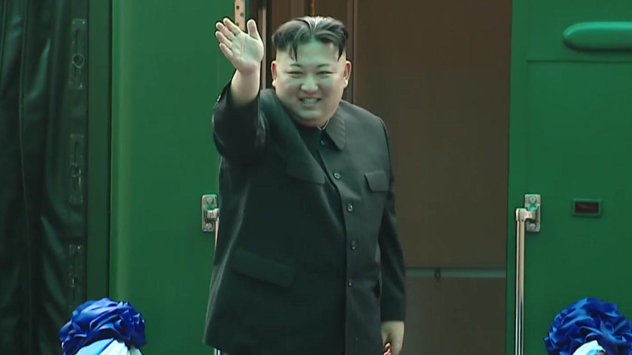 김정은 전용열차 평양 도착...빠른 속도로 귀환