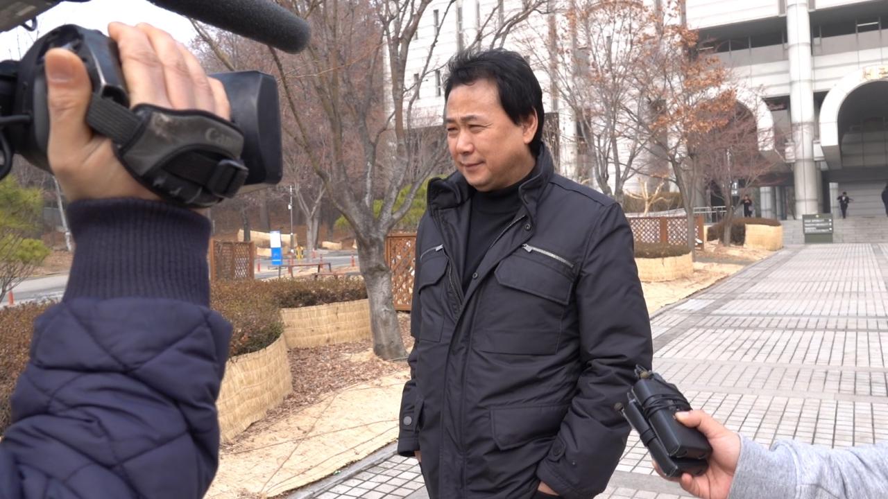 """""""억울하다""""...'폭행 방조 혐의' 김창환 회장, 첫 공판 후 남긴 말"""