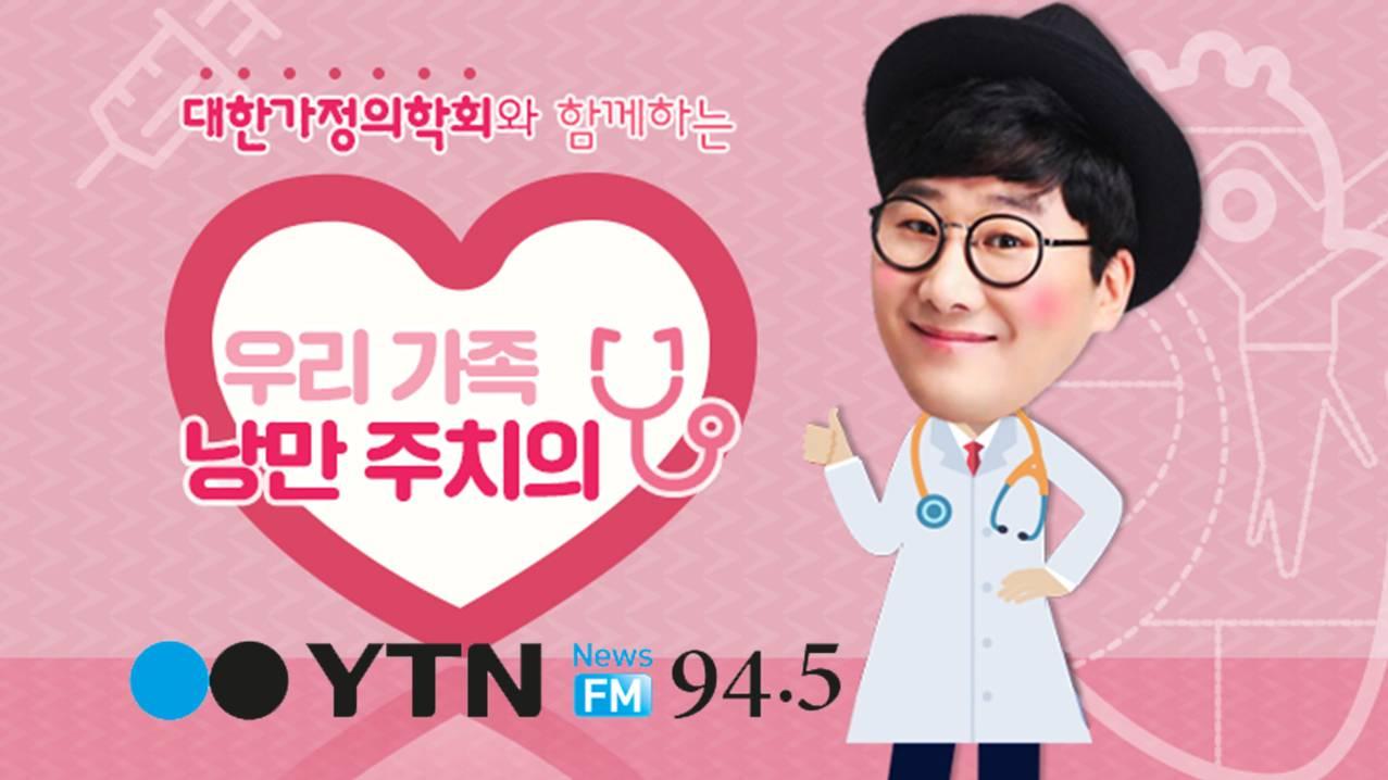 [낭만주치의] 잇몸병 예방 꿀팁! '스케일링 年 1회 보험 적용'