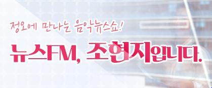 """""""BTS 친자 논란, 방시혁이 낳고 아미가 키워?"""""""