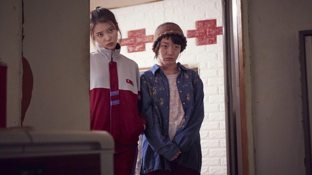 아이유 주연 첫 영화 '페르소나' 4월 넷플릭스 공개