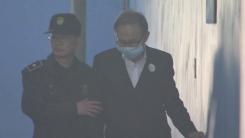 MB 보석 석방 이틀째...'자택 구금' 실효성 있을까?