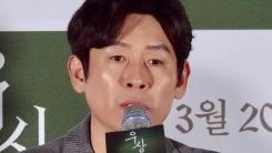 """'우상' 설경구 """"'불한당'으로 폈는데, 다시 구겨졌다"""""""