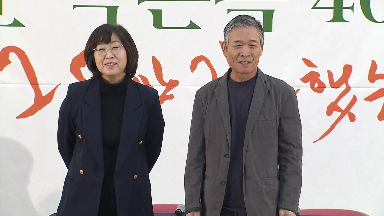 """정태춘·박은옥 40주년...""""음악은 인생의 전부"""""""
