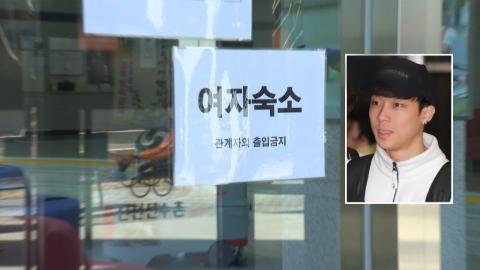 '여자 숙소 무단 출입' 김건우, 출전정지 1개월