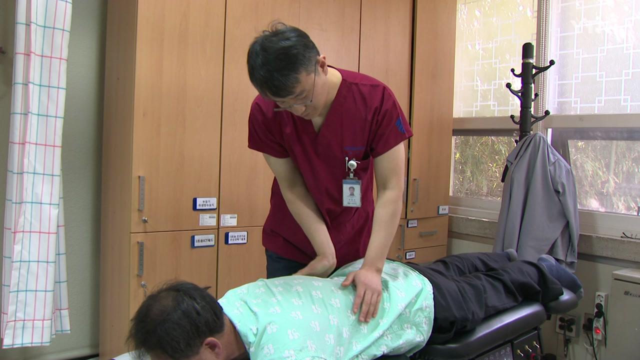 이달부터 추나요법 건강보험 적용...근골격계 질환 한정