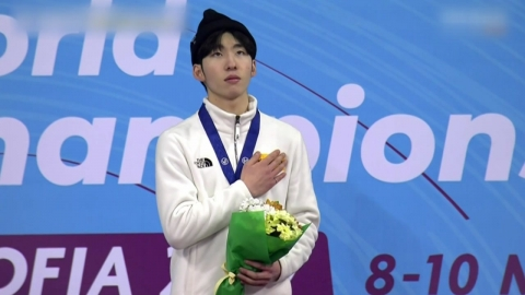 임효준, 쇼트트랙 세계대회 4관왕...개인종합 우승