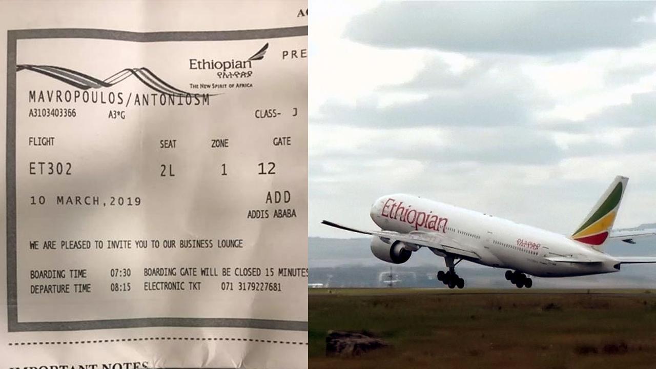 2분 늦어 탑승 못 해... 탑승객 전원 사망한 에티오피아 여객기서 목숨 건진 남성