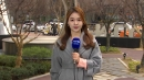 [날씨] 서울 닷새만에 초미세먼지특보...오후 찬 ...