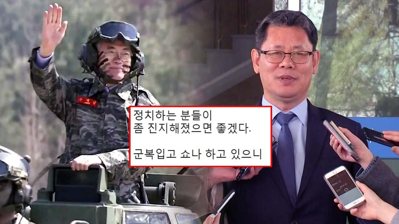 """""""쇼 하고 있다""""...김연철 후보자 과거 발언 구설수"""
