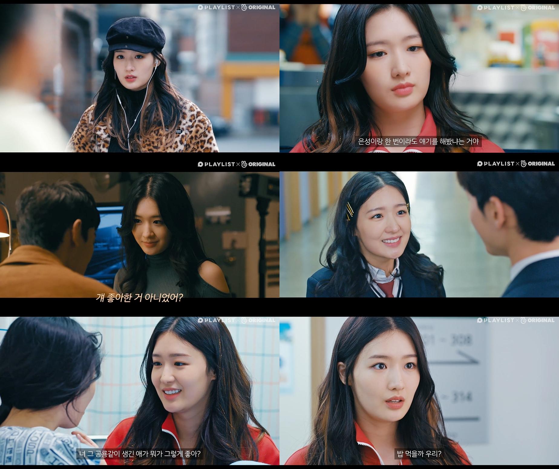 웹드라마 '한입만2'..걸크러시 모태솔로 '희숙' 역