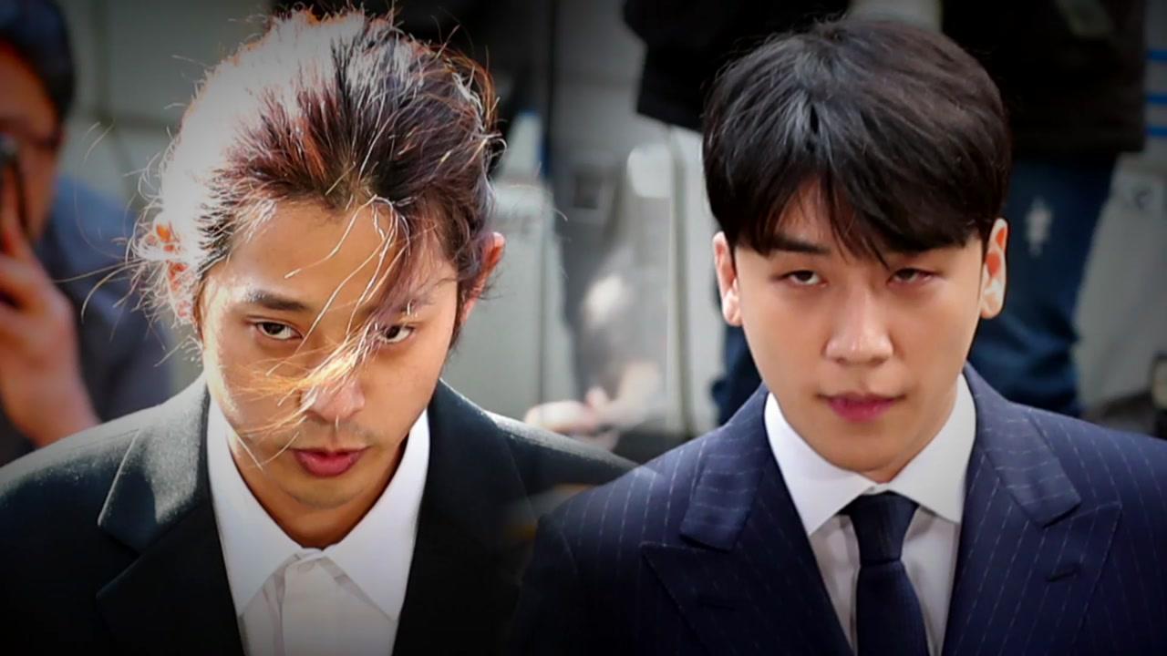 '단톡방 절친' 정준영·승리 나란히 경찰에 출석