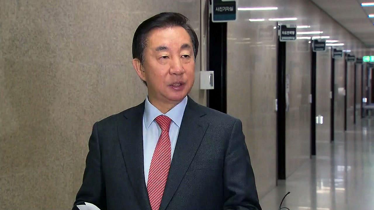 검찰 '김성태 딸 부정채용 의혹' KT 전직 임원 구속