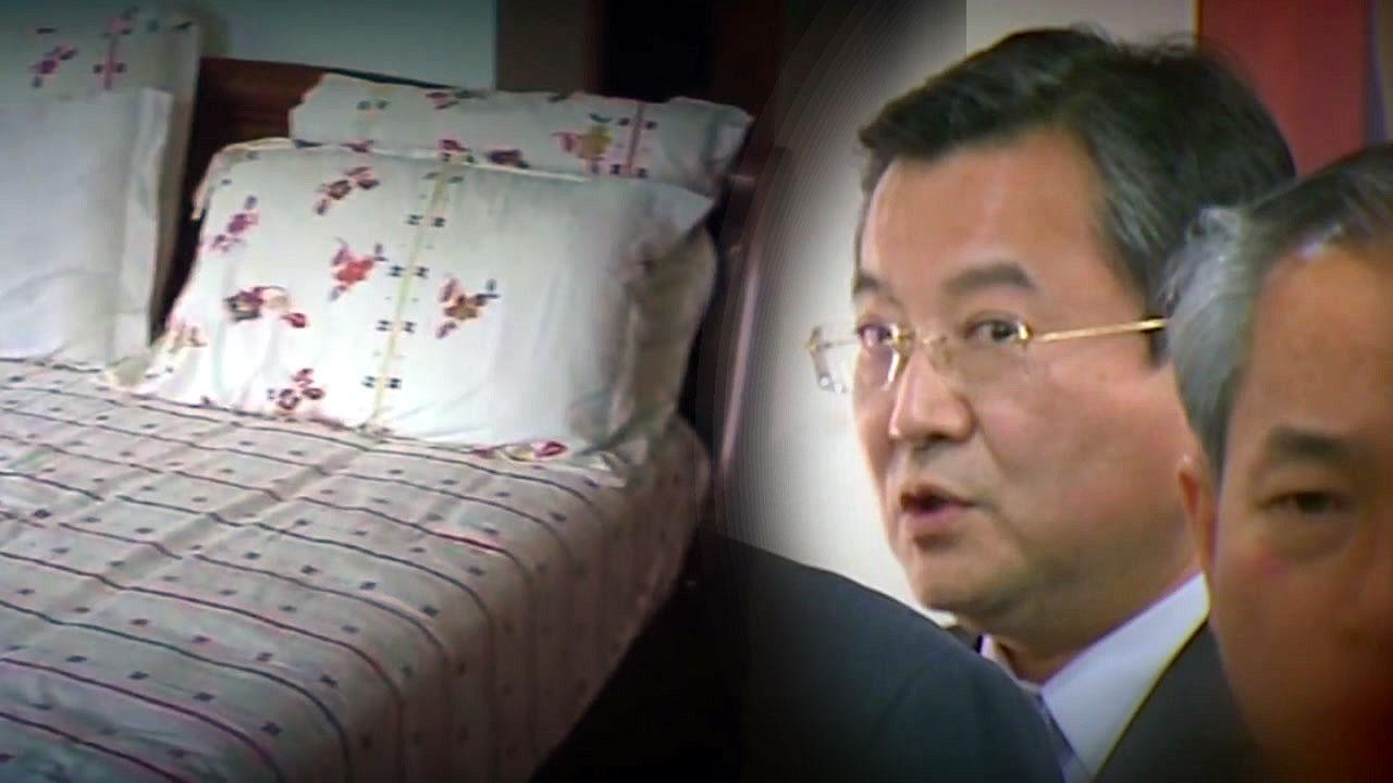 檢 '성 접대 의혹' 김학의 오늘 소환 통보...출석 '불투명'