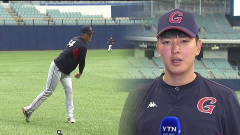 """'롯데 3선발' 김원중 """"두 자리 승수 할래요"""""""